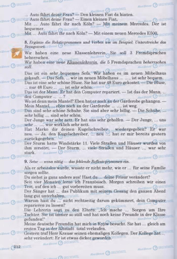 Підручники Німецька мова 11 клас сторінка 212