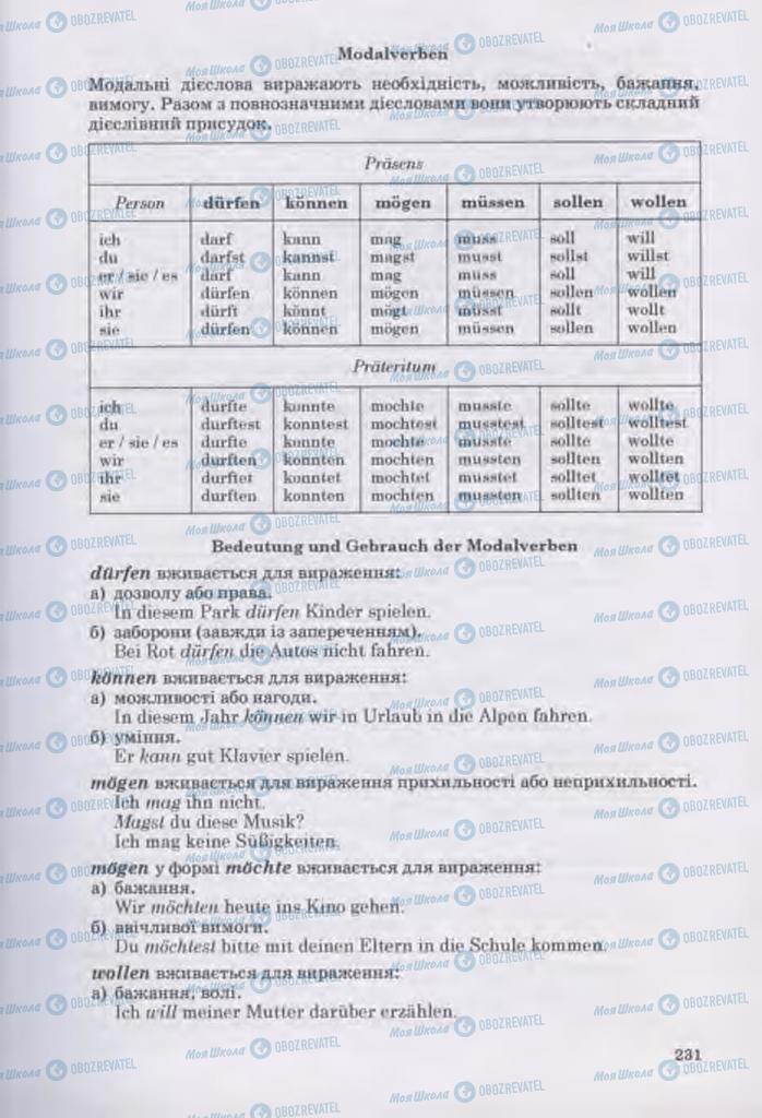 Підручники Німецька мова 11 клас сторінка 231