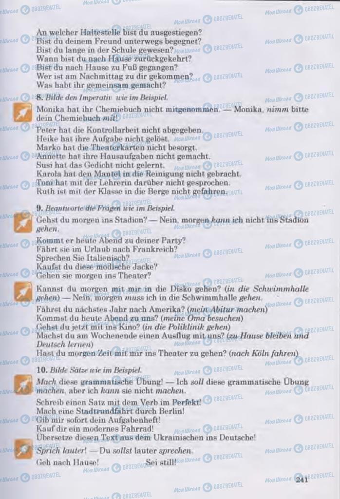 Підручники Німецька мова 11 клас сторінка 241