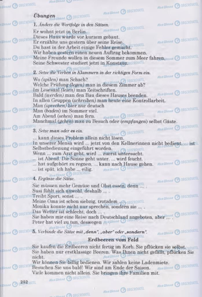 Підручники Німецька мова 11 клас сторінка 252