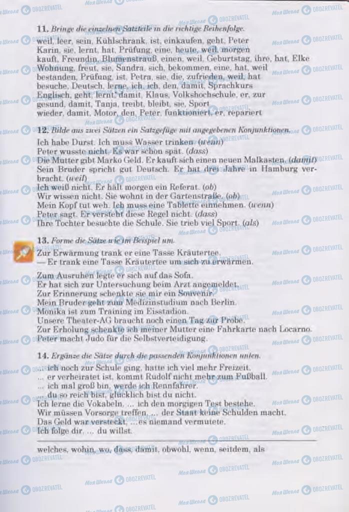 Підручники Німецька мова 11 клас сторінка 255