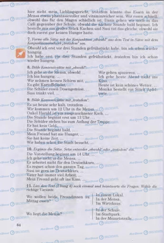 Підручники Німецька мова 11 клас сторінка 64