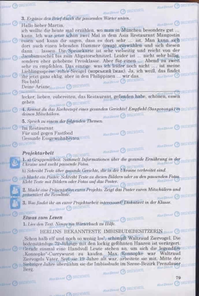 Підручники Німецька мова 11 клас сторінка  79