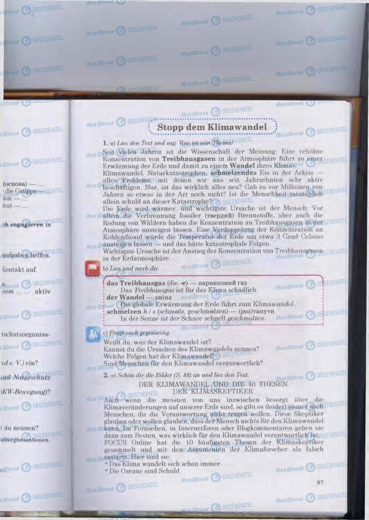 Підручники Німецька мова 11 клас сторінка  87