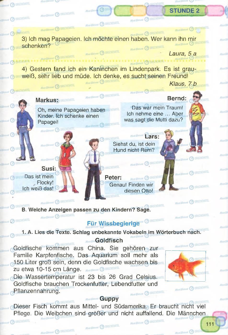 Підручники Німецька мова 7 клас сторінка 111