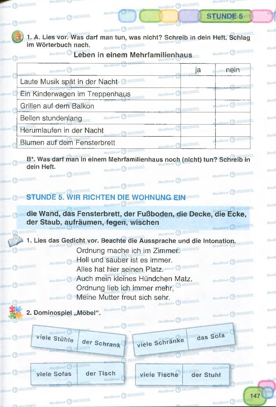 Підручники Німецька мова 7 клас сторінка 147
