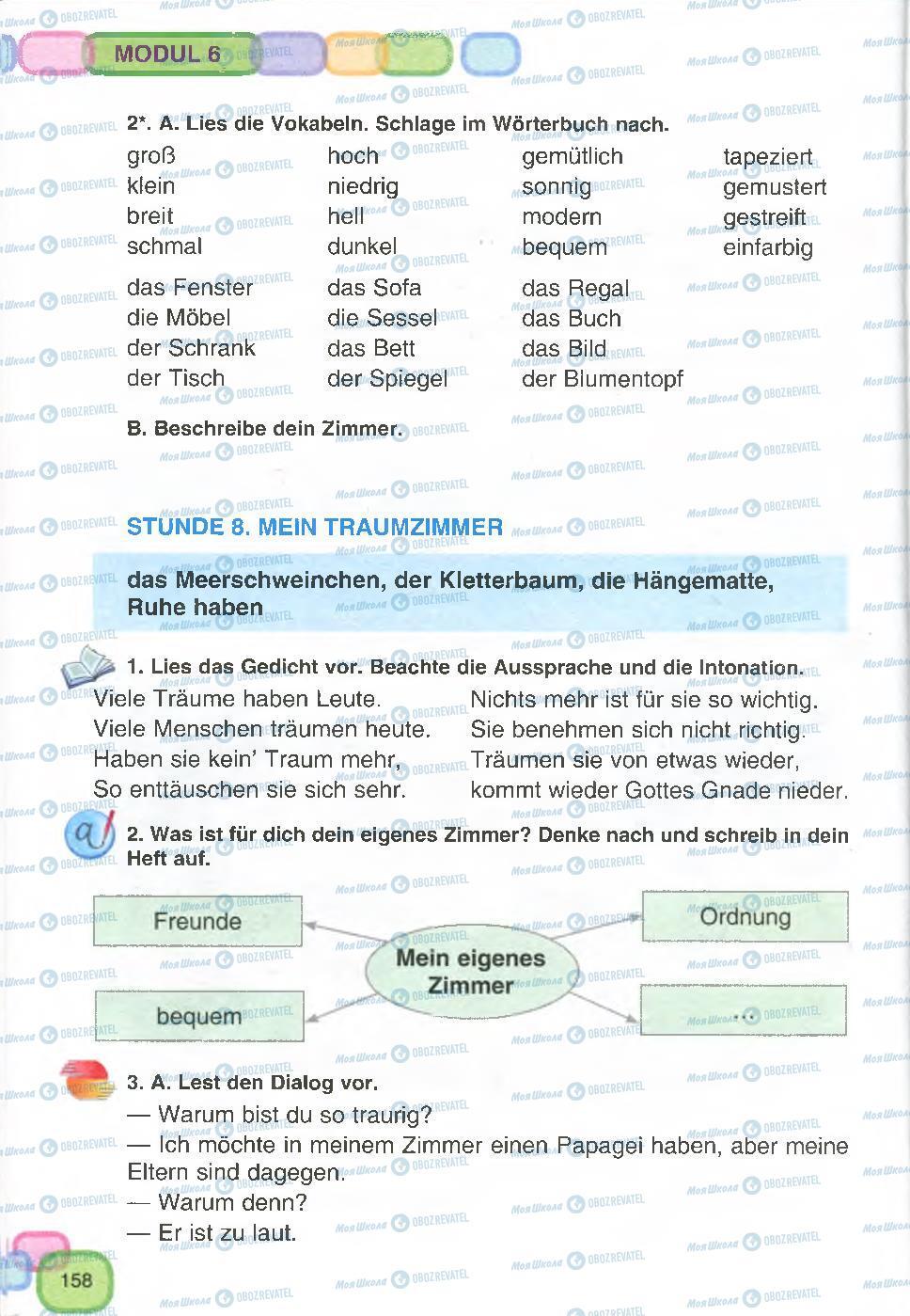Учебники Немецкий язык 7 класс страница  158