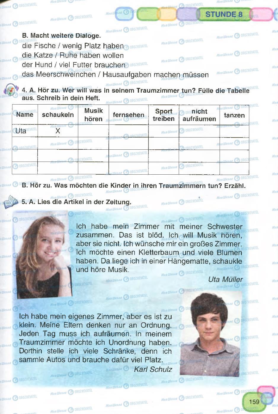 Учебники Немецкий язык 7 класс страница 159