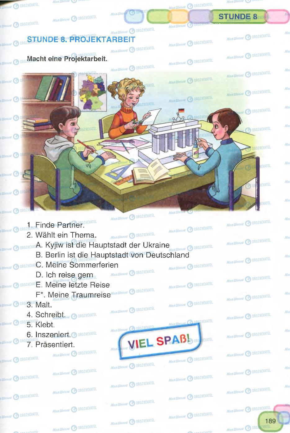 Учебники Немецкий язык 7 класс страница 189