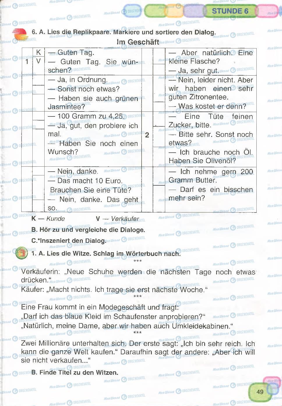 Підручники Німецька мова 7 клас сторінка 49