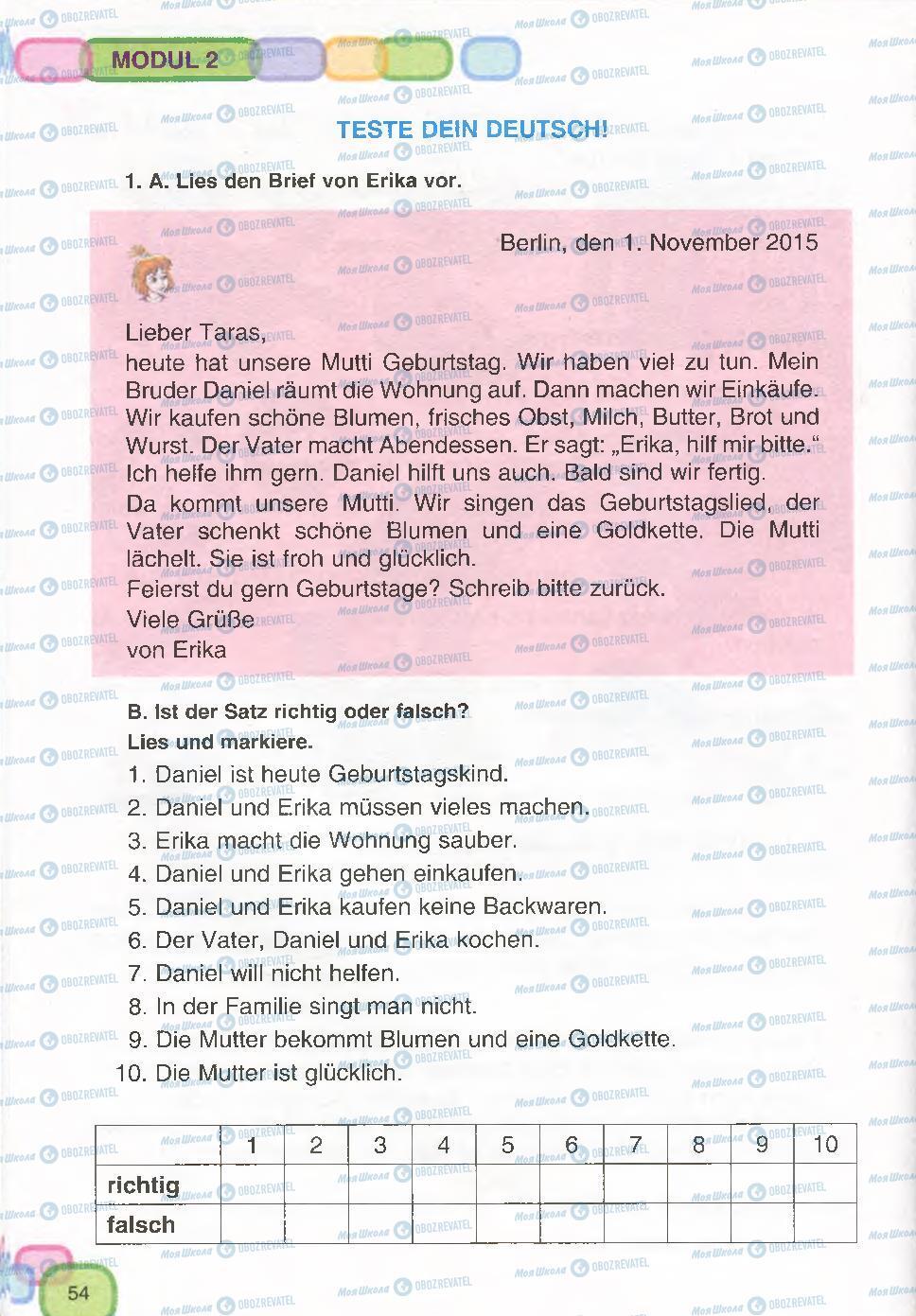 Підручники Німецька мова 7 клас сторінка 54