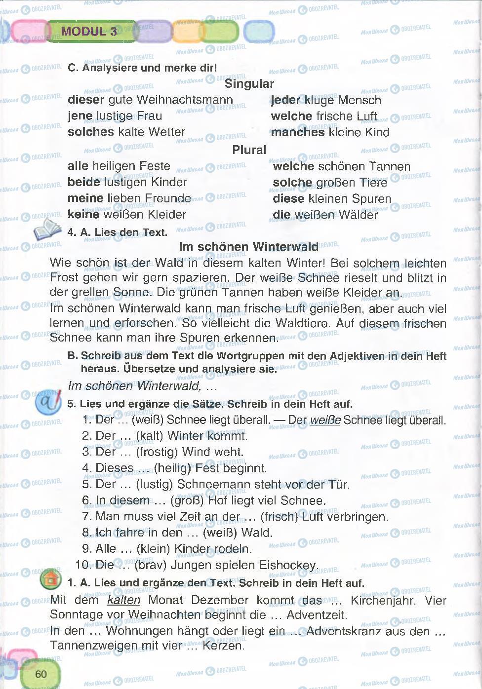Учебники Немецкий язык 7 класс страница 60