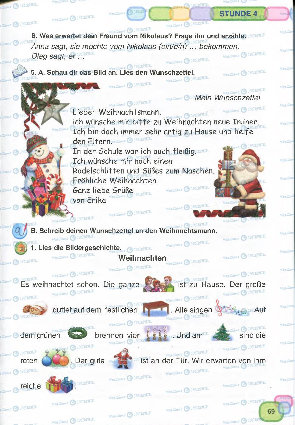 Учебники Немецкий язык 7 класс страница 69