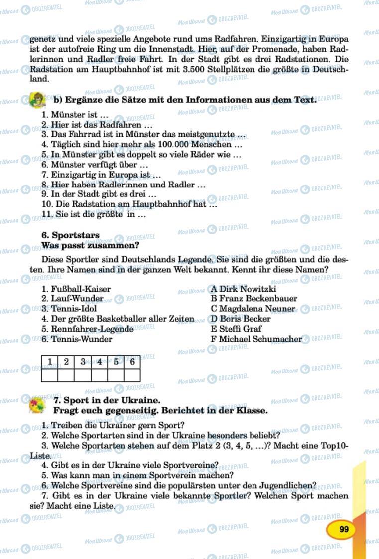 Підручники Німецька мова 7 клас сторінка 99