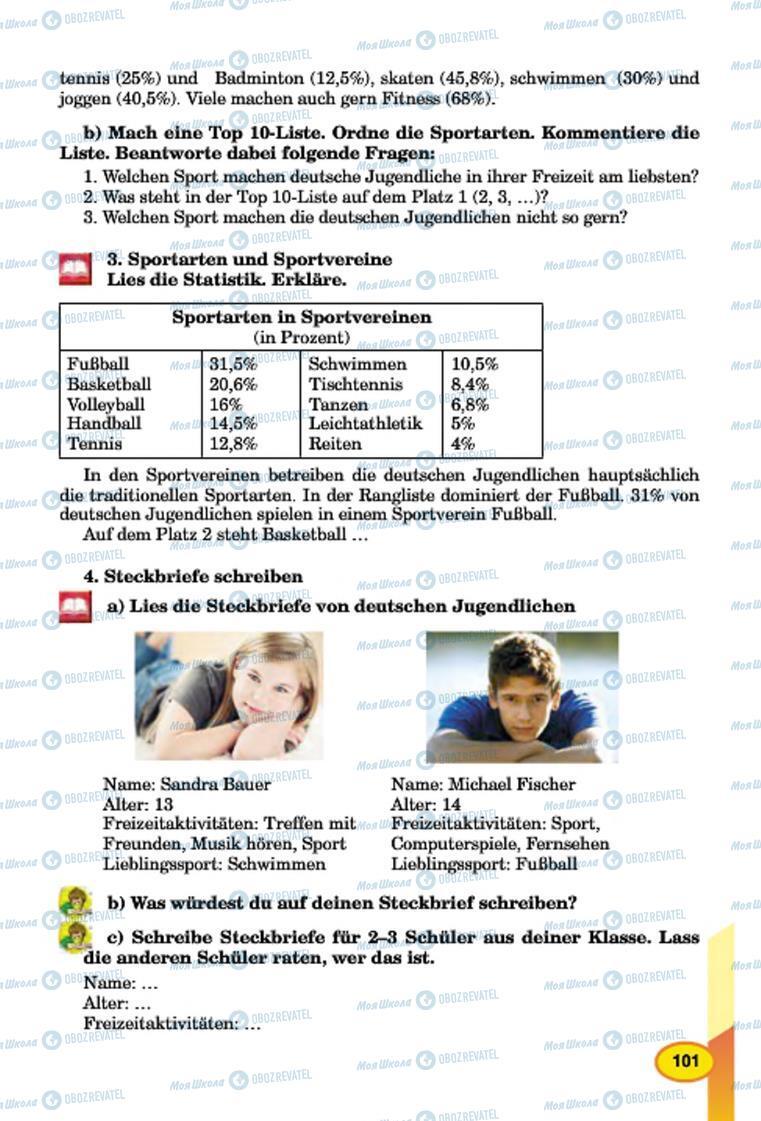 Учебники Немецкий язык 7 класс страница 101