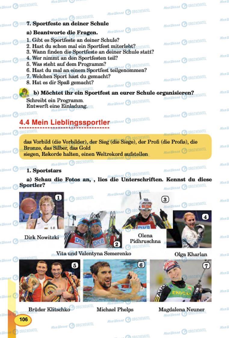 Підручники Німецька мова 7 клас сторінка 106
