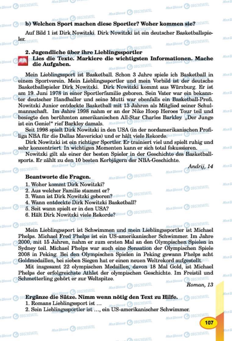 Учебники Немецкий язык 7 класс страница 107