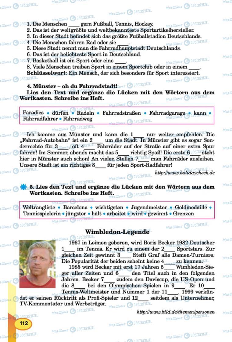 Підручники Німецька мова 7 клас сторінка 112