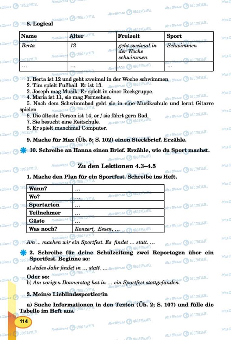 Підручники Німецька мова 7 клас сторінка 114