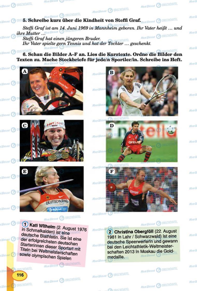 Учебники Немецкий язык 7 класс страница 116