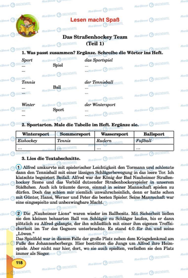 Підручники Німецька мова 7 клас сторінка 118