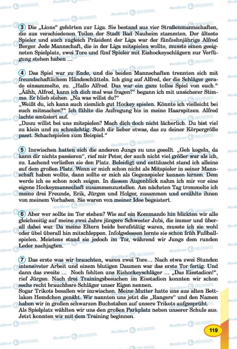 Підручники Німецька мова 7 клас сторінка 119