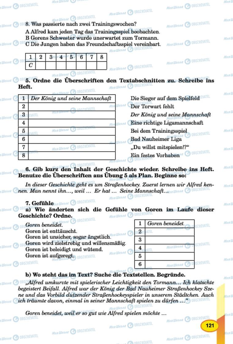 Підручники Німецька мова 7 клас сторінка 121