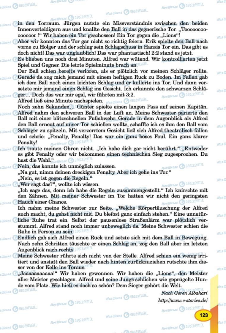 Підручники Німецька мова 7 клас сторінка 123