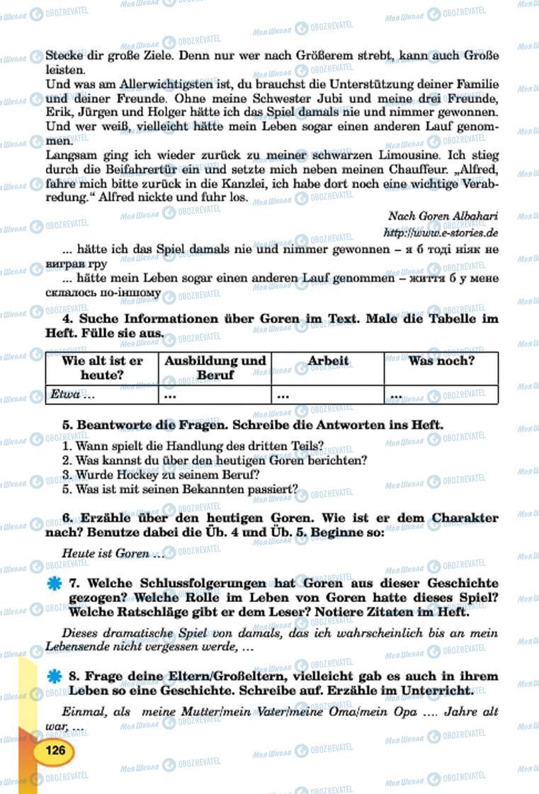 Учебники Немецкий язык 7 класс страница 126