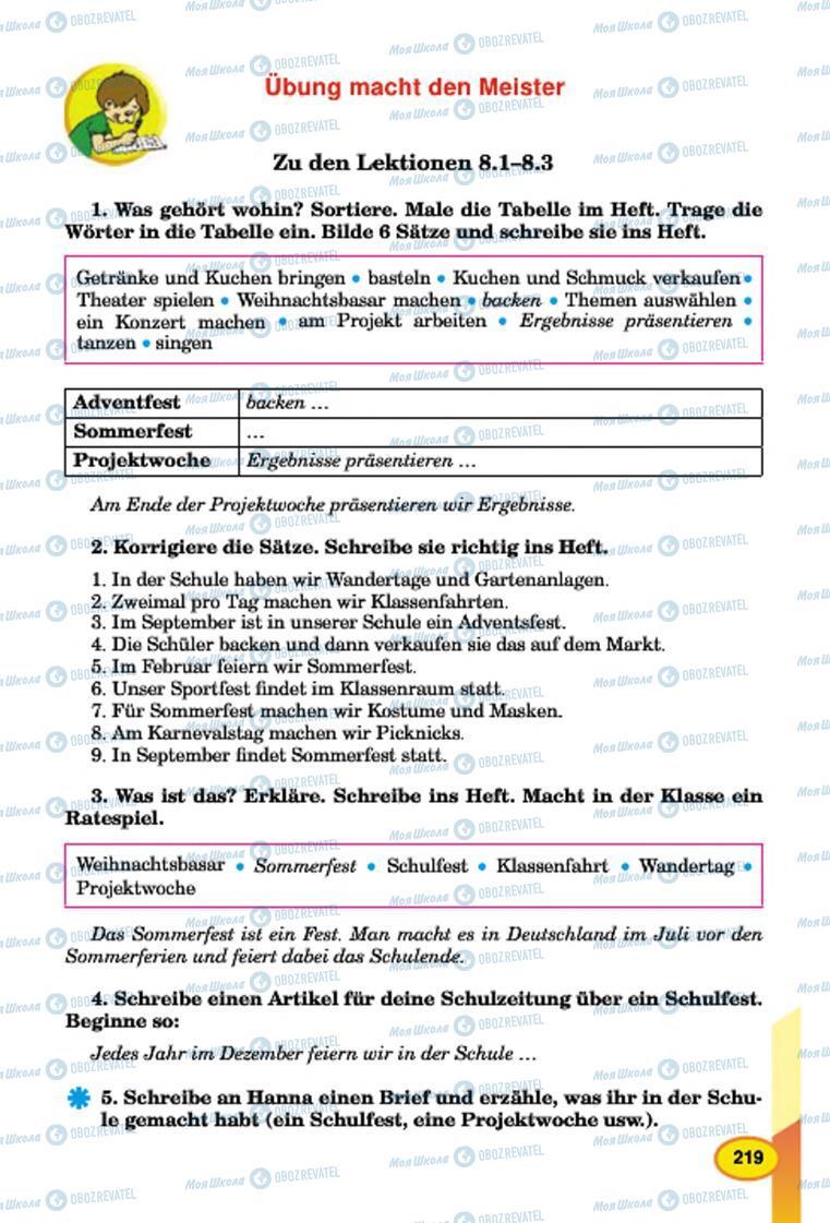 Учебники Немецкий язык 7 класс страница 219