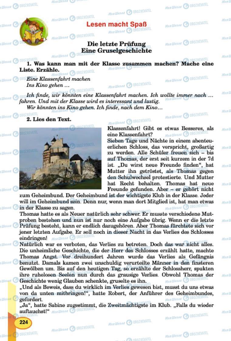 Учебники Немецкий язык 7 класс страница 224