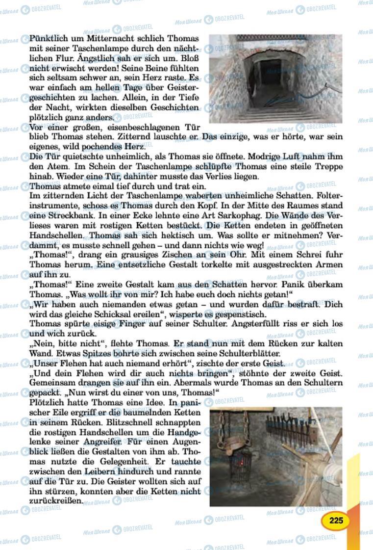 Учебники Немецкий язык 7 класс страница 225