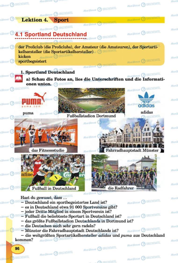 Підручники Німецька мова 7 клас сторінка 96