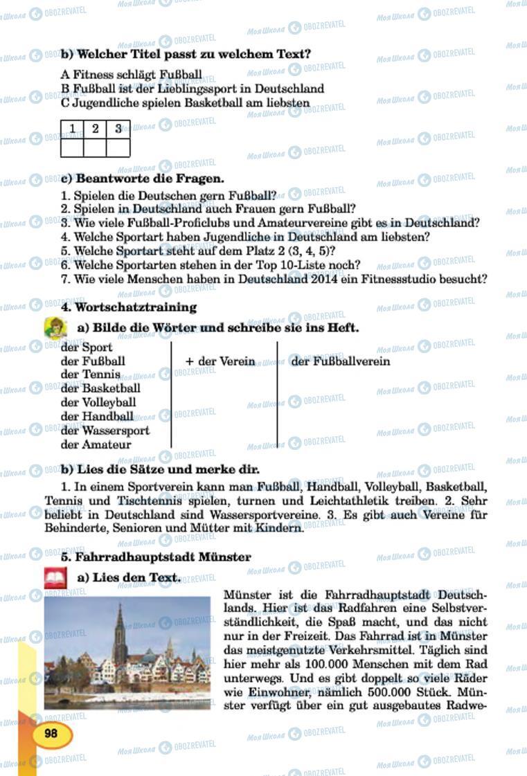 Підручники Німецька мова 7 клас сторінка 98