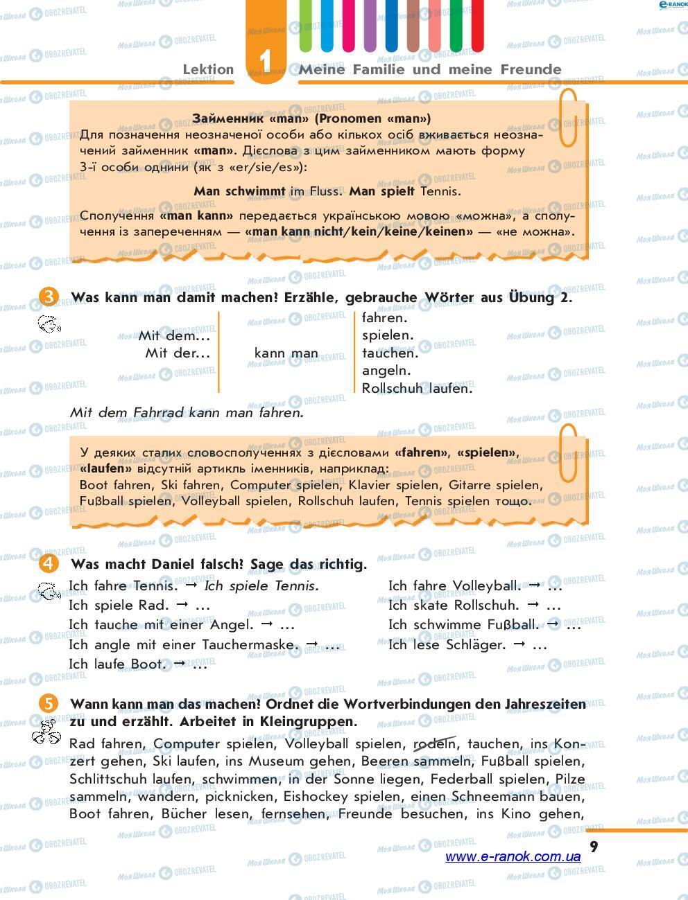 Учебники Немецкий язык 7 класс страница 9