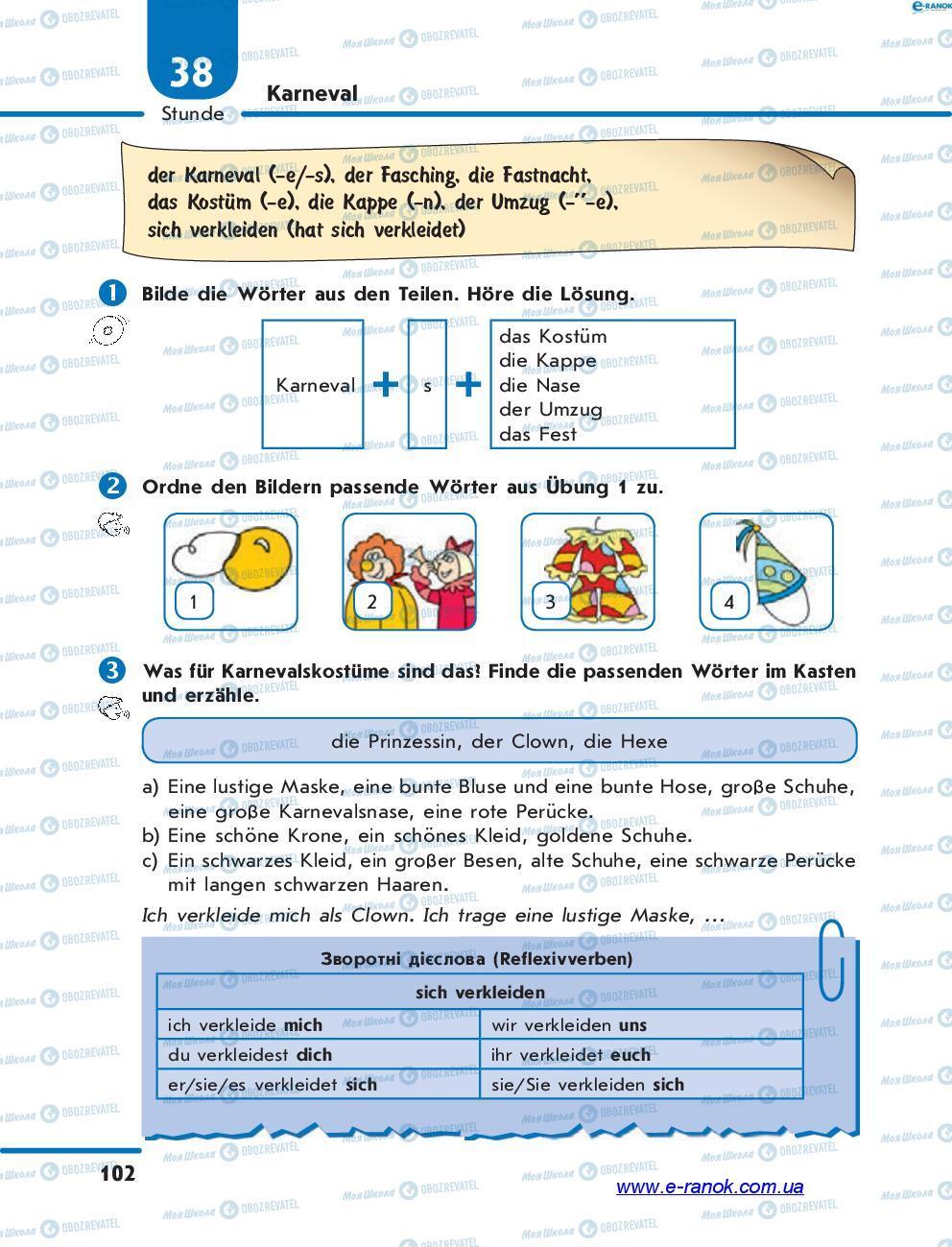 Учебники Немецкий язык 7 класс страница 102