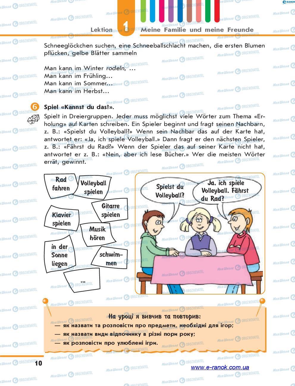 Учебники Немецкий язык 7 класс страница 10