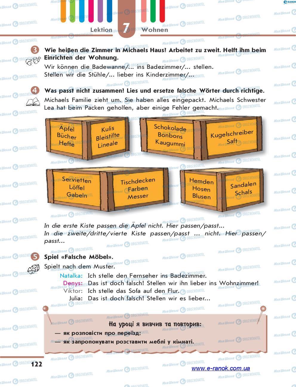Учебники Немецкий язык 7 класс страница 122