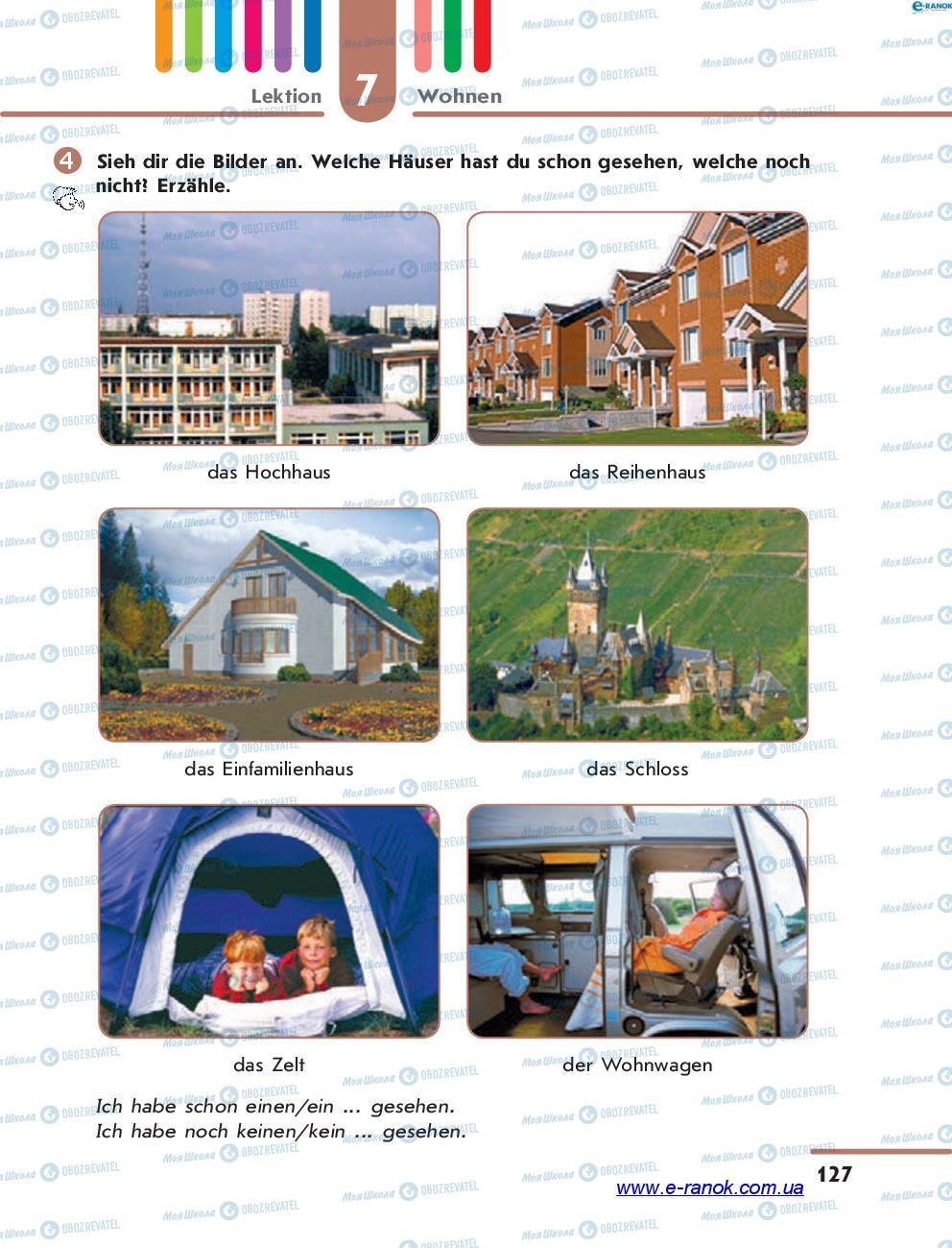 Учебники Немецкий язык 7 класс страница 127