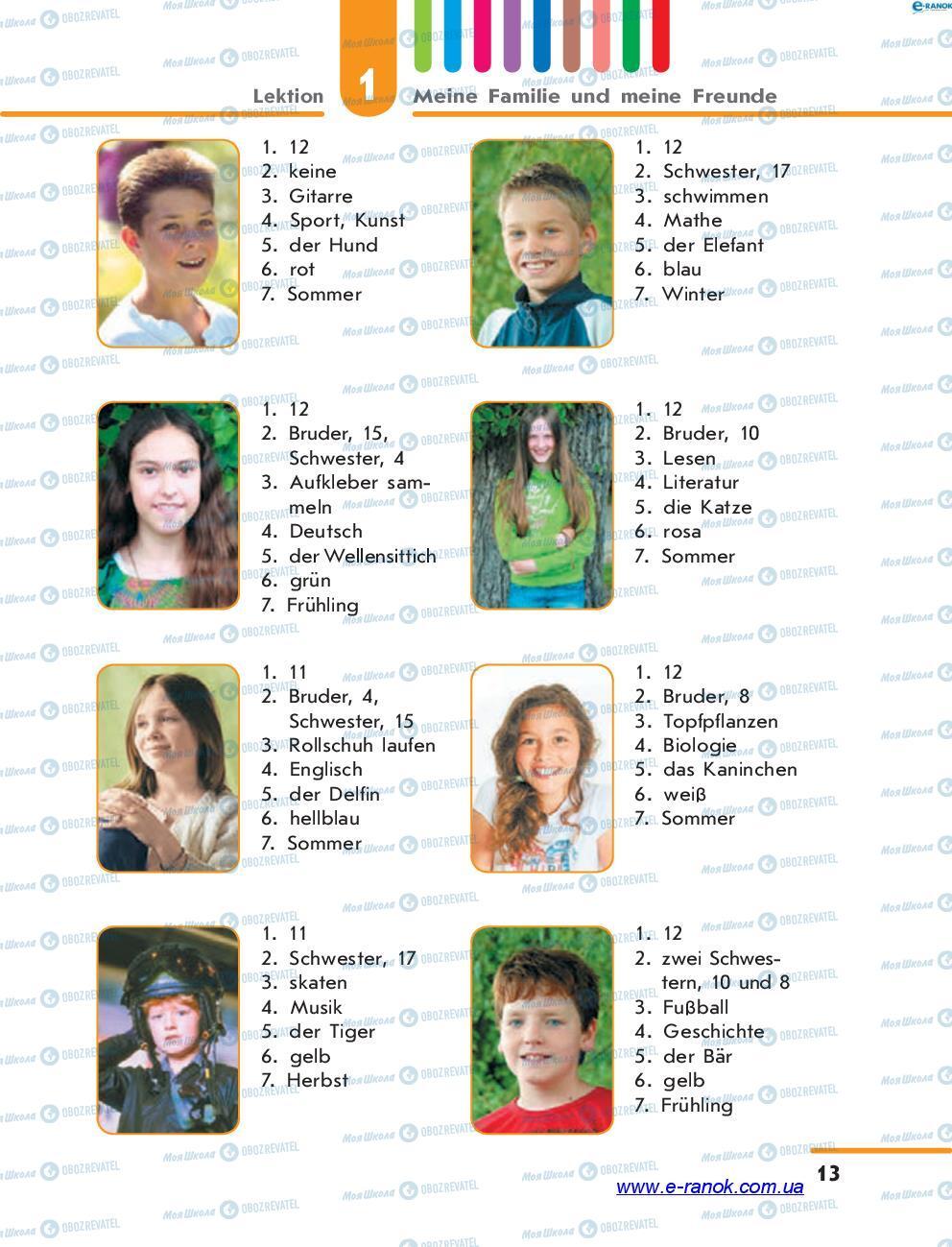Учебники Немецкий язык 7 класс страница 13