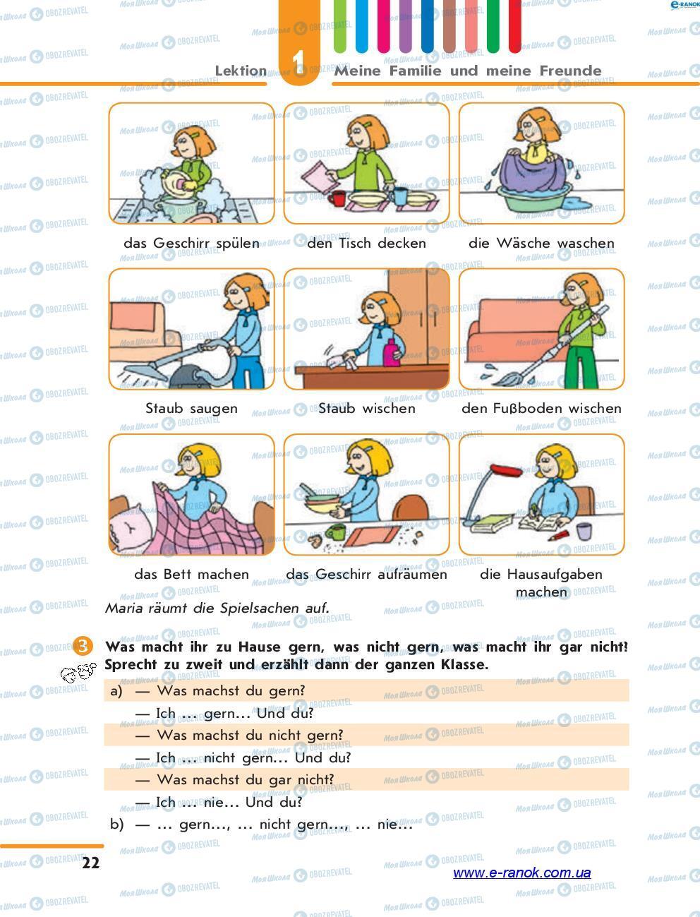 Учебники Немецкий язык 7 класс страница 22