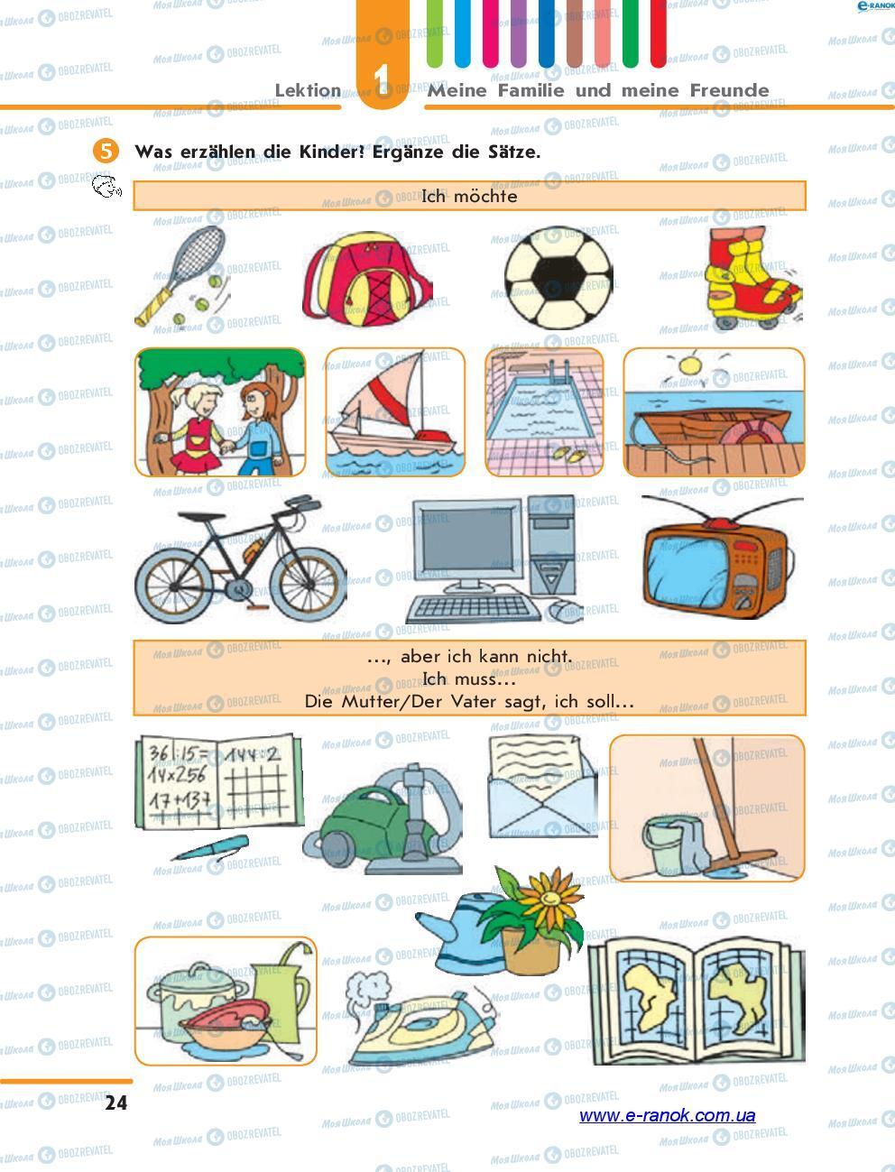 Учебники Немецкий язык 7 класс страница 24