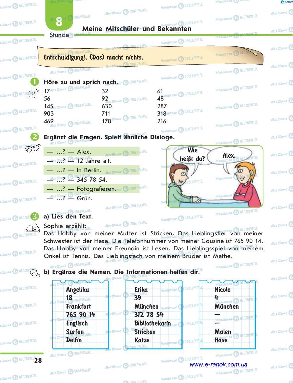 Учебники Немецкий язык 7 класс страница 28
