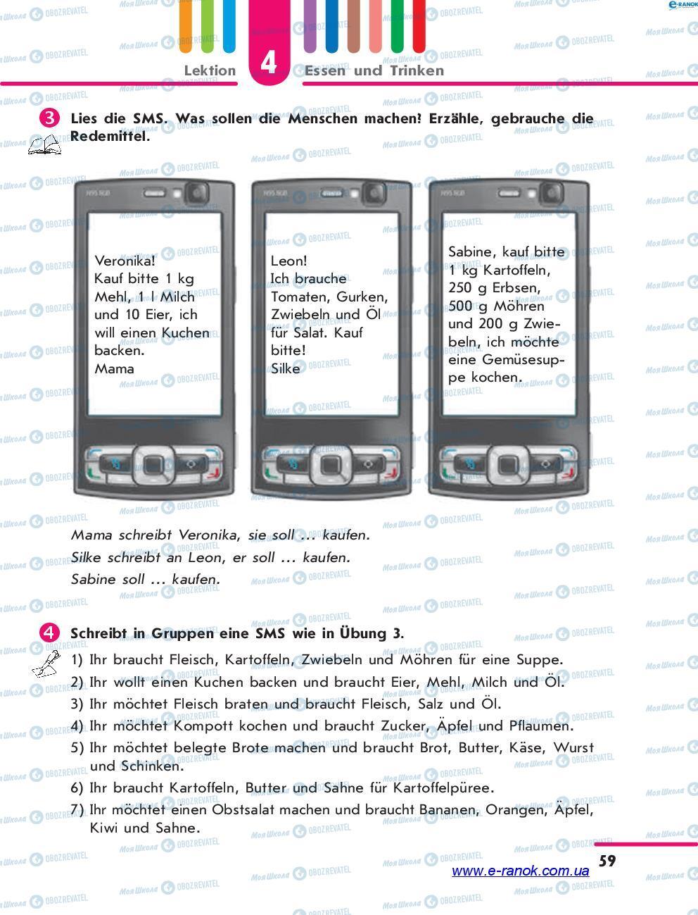 Учебники Немецкий язык 7 класс страница 59