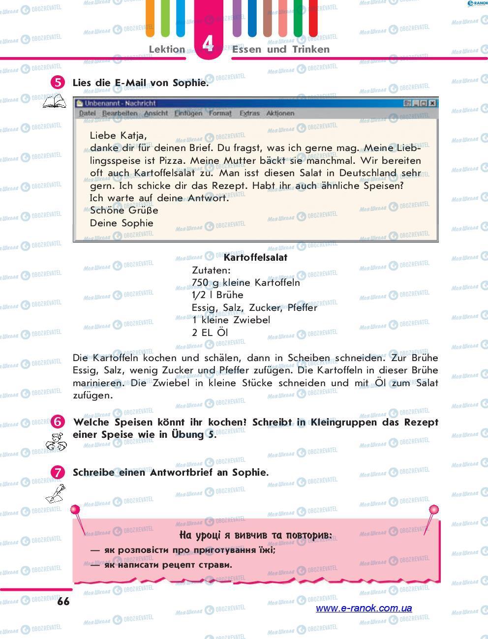 Учебники Немецкий язык 7 класс страница 66