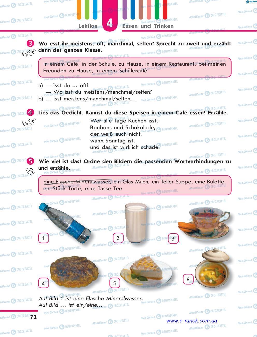 Учебники Немецкий язык 7 класс страница 72