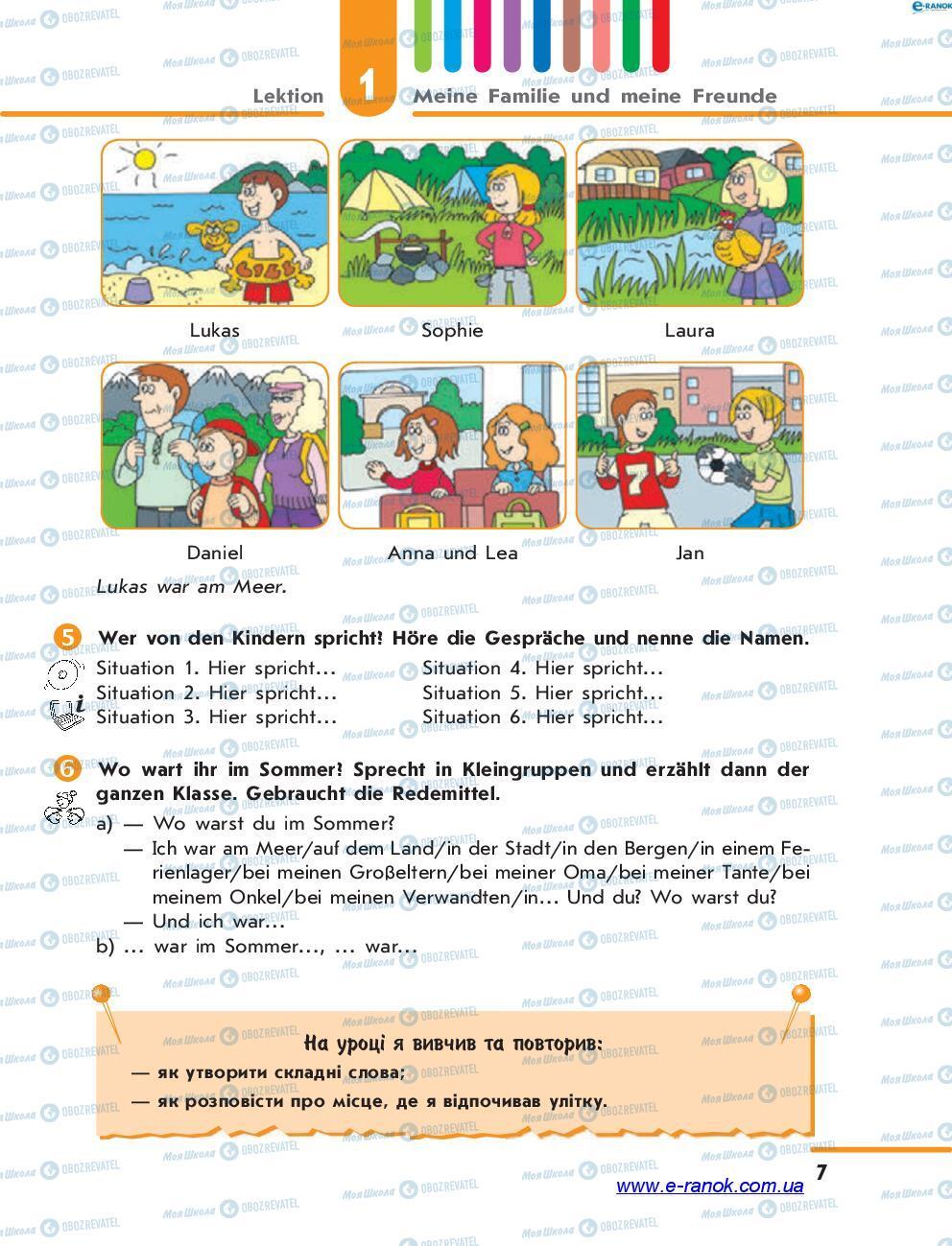 Учебники Немецкий язык 7 класс страница  7