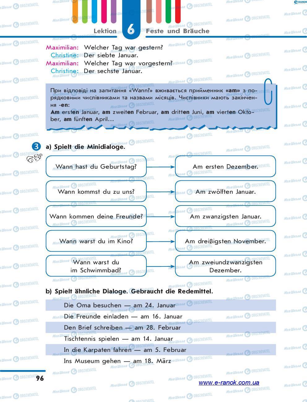 Учебники Немецкий язык 7 класс страница 96