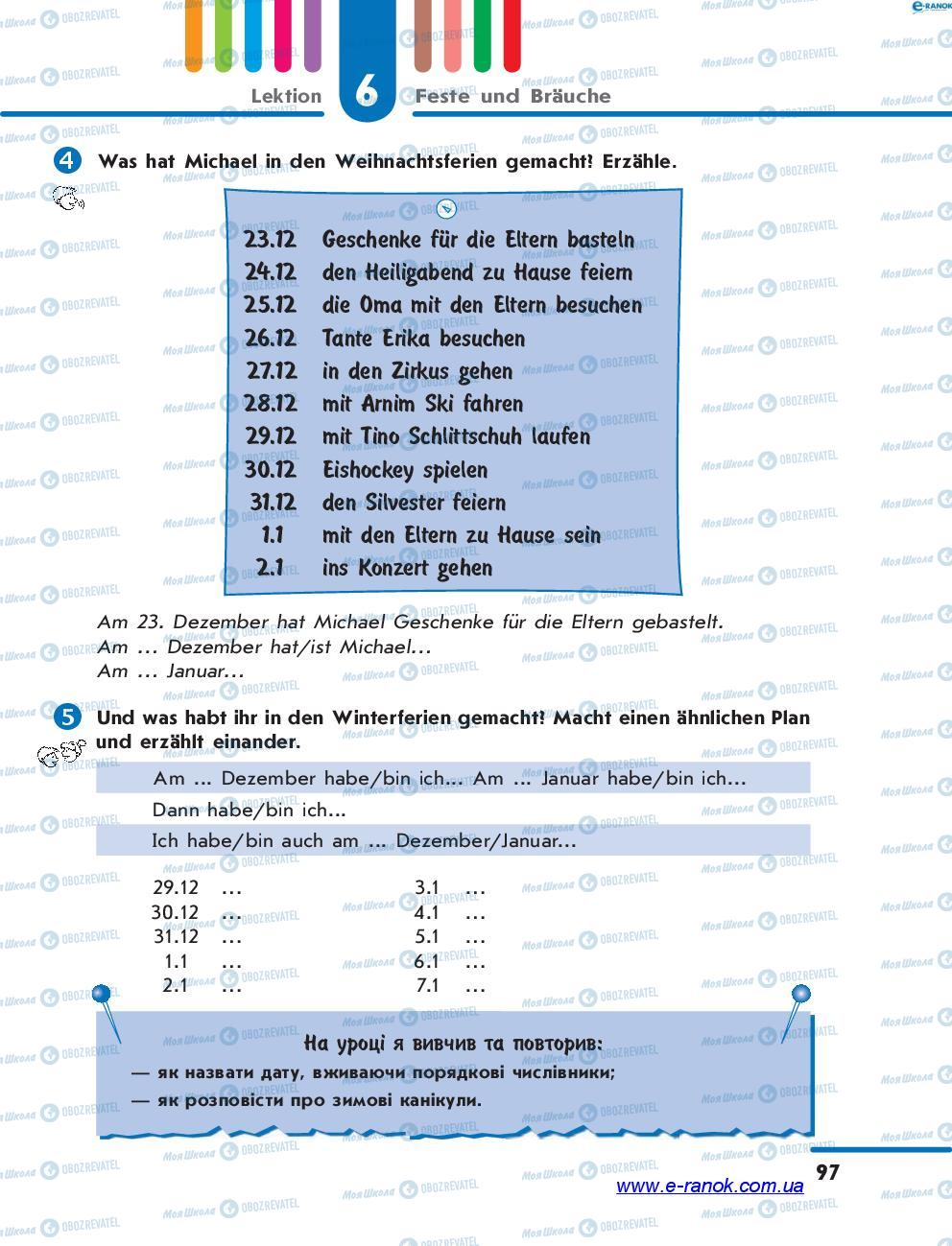 Учебники Немецкий язык 7 класс страница 97
