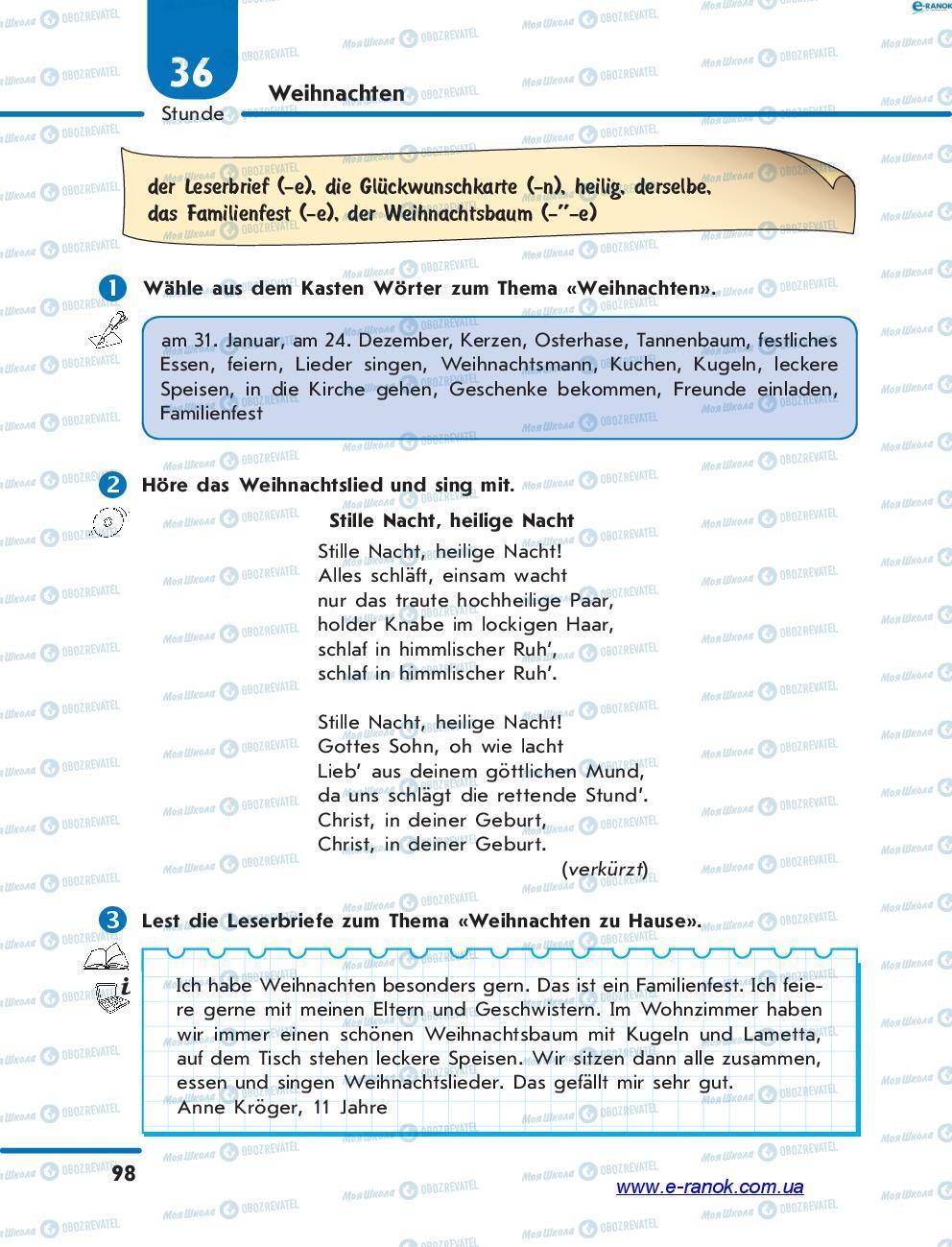 Учебники Немецкий язык 7 класс страница 98